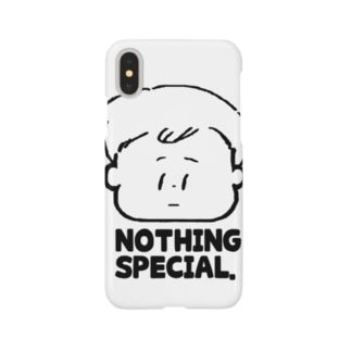 Nothing special. Smartphone cases
