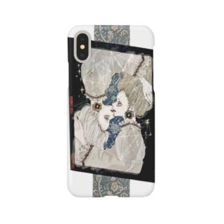 双子の星 Smartphone cases