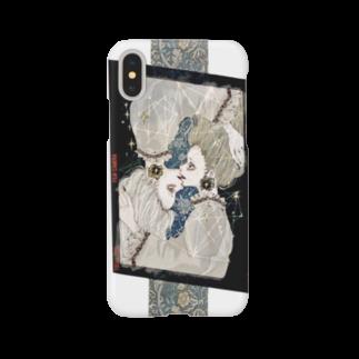 Ran🦋の双子の星 Smartphone cases