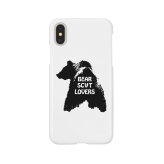 """Linda"" for Bear Scat Lovers Smartphone cases"