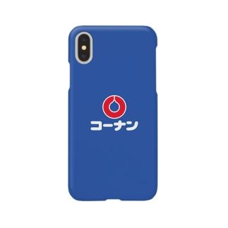 身近な幸せTシャツ(コーナン) Smartphone cases