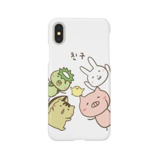 ぶたさんwithFRIENDS [친구/友達] Smartphone cases