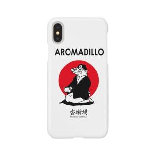 AROMADILLO iphone case Smartphone cases