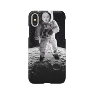 月面着陸 Smartphone cases