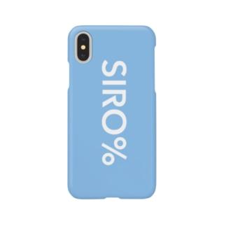 SIRO%シンプルロゴ(Blue) Smartphone cases