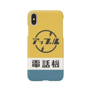 アップル電話機:黄 Smartphone cases