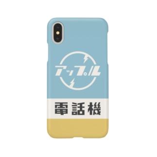 アップル電話機:青 Smartphone cases