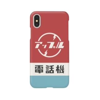 アップル電話機:赤 Smartphone cases
