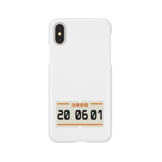 腐らせないで Smartphone cases