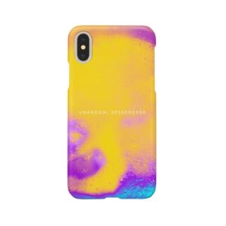 沸騰するお湯(ケミカル) Smartphone cases