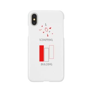 """スマホケース""""破壊と建設"""" Smartphone cases"""