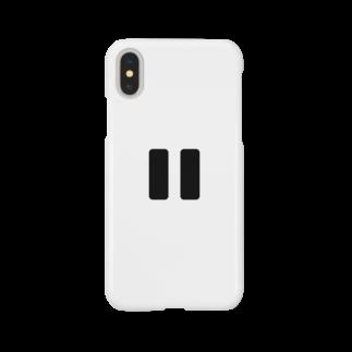 くじら〜たの一時停止 Smartphone cases