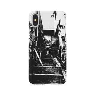 ユートピア Smartphone cases
