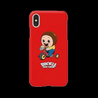 AKIRAMBOWのしょーちゃん 三輪車 Smartphone cases