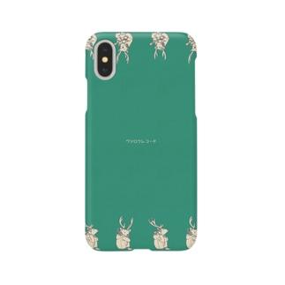 ウシロクレコード1 Smartphone cases