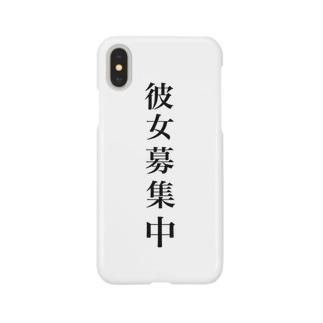 彼女募集中 Smartphone cases
