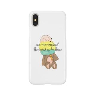 わたクマ Smartphone cases