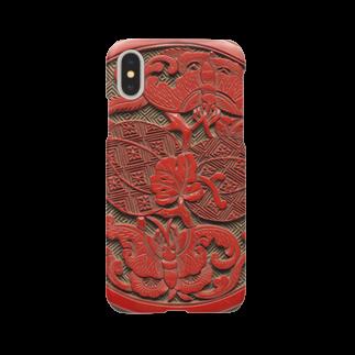 HOKO-ANの剔紅瓜瓞綿延圖盒 Smartphone cases
