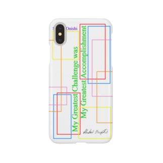 My Greatest Accomplishment Smartphone cases
