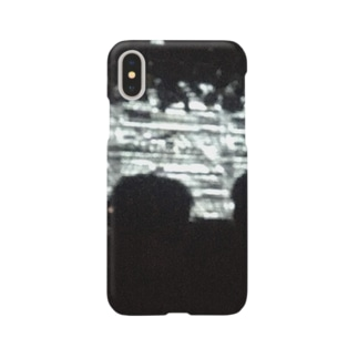 Breakcore Smartphone cases