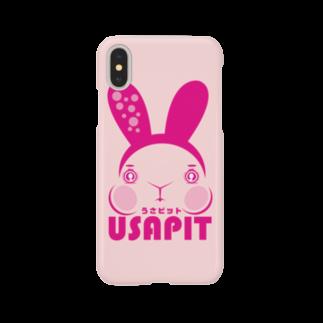 バンブータケのうさピット2.0 Smartphone cases