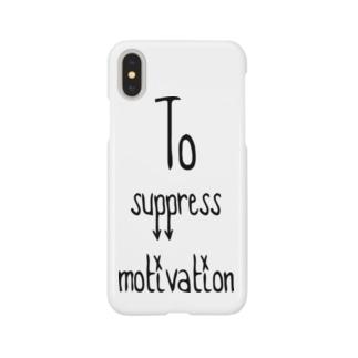 To suppress motivation [Black] スマートフォンケース