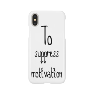 To suppress motivation [Black] Smartphone cases