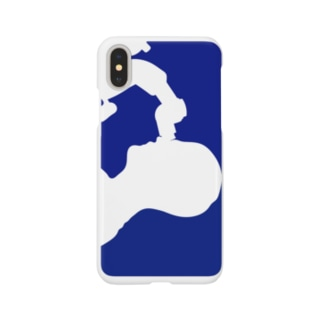microscopist Smartphone cases
