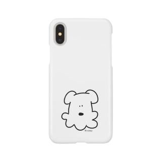シュナウザー☆きょとんフレーミー Smartphone cases