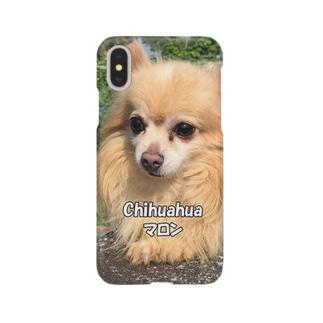 チワワ・マロン Smartphone cases