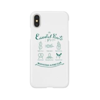 ロープを結ぶ馬 - こまじ(緑) Smartphone cases