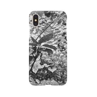 幻想的な草木 Smartphone Case
