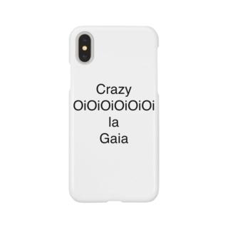 おいおいおいおいおいおい Smartphone cases