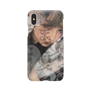 どっからどこまで愛してた? Smartphone cases