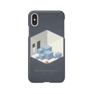 HayoDokeElevator Smartphone cases