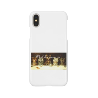 What'cha gonna do Smartphone cases