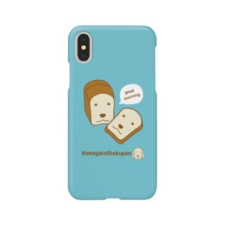 コメパン2(ブルー) Smartphone cases