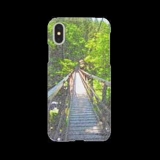 陽向の風景001 Smartphone cases