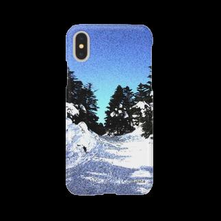 陽向の風景002 Smartphone cases