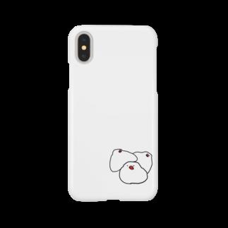 あまえびのしろぶん Smartphone cases
