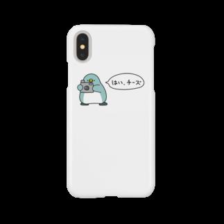 ちょこぺんの(iPhoneX)ペンギンカメラマン Smartphone cases