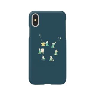academia Smartphone cases