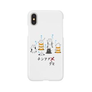 チンアナグマ Smartphone cases