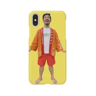 スマイルさんひょんぬツー Smartphone cases