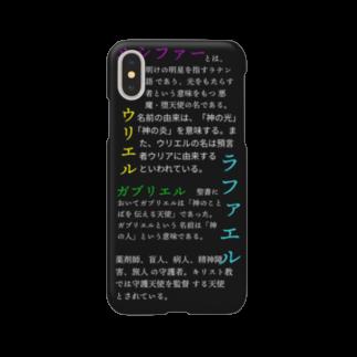 yoshica's design caféの天使シリーズ1 Smartphone cases