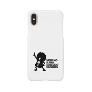 ND MURDOG(黒) Smartphone cases