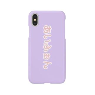 あいふぉんけーす Smartphone cases