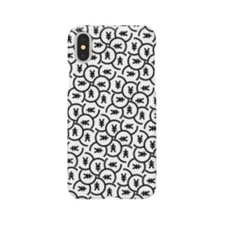現実 Smartphone cases