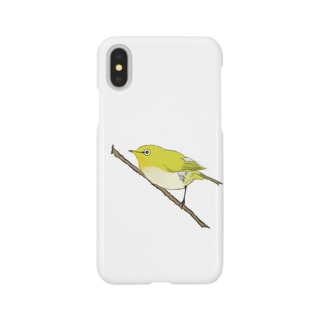 Zosterops Japonica Smartphone cases