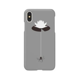 kandata Smartphone cases